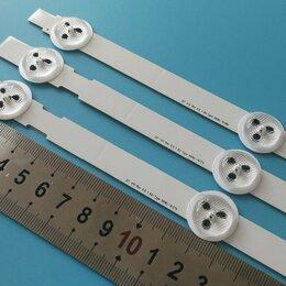 Светодиодные ленты - LG 32 ROW2.1 Новая, 0