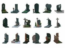 Ритуальные товары - Памятники в Тюмени от 3500р, с установкой под ключ, 0