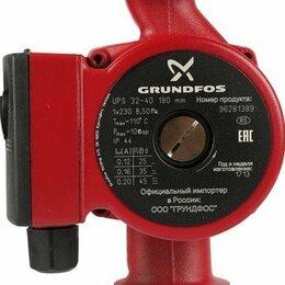 Элементы систем отопления - Циркуляционный насос Grundfos, 0