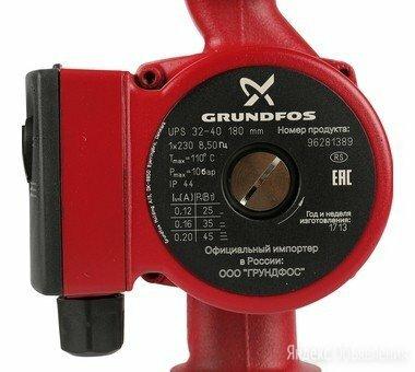 Циркуляционный насос Grundfos по цене 7300₽ - Элементы систем отопления, фото 0