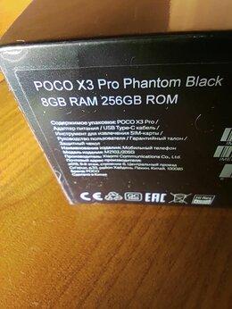 Мобильные телефоны - Гарантия РФ EAC HCN Xiaomi Poco X3 PRO 8GB 256GB…, 0