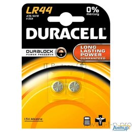 "Батарейки - Элемент питания алкалиновый ""таблетка"" 1.5В Lr44 Bp 2  блист.2шт  Duracell Б0..., 0"