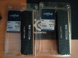 Модули памяти - CRUCIAL Ballistix 8Gbx2 3000 cl15, 0