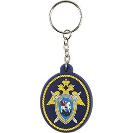 Жетоны, медали и значки -  Брелок Следственный комитет РФ резинопластик, 0