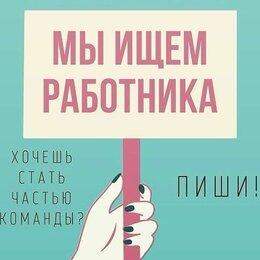 Рабочий - Вахта, 0