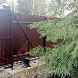 Заборы, ворота и элементы - Ворота откатные, распашные, 0