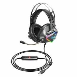 Компьютерная акустика - Наушники компьютерные REMAX RM-810 серый, 0