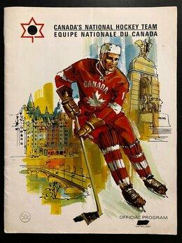 Спортивные карточки и программки - КАНАДА- СССР 1969: программа к матчу сборных…, 0