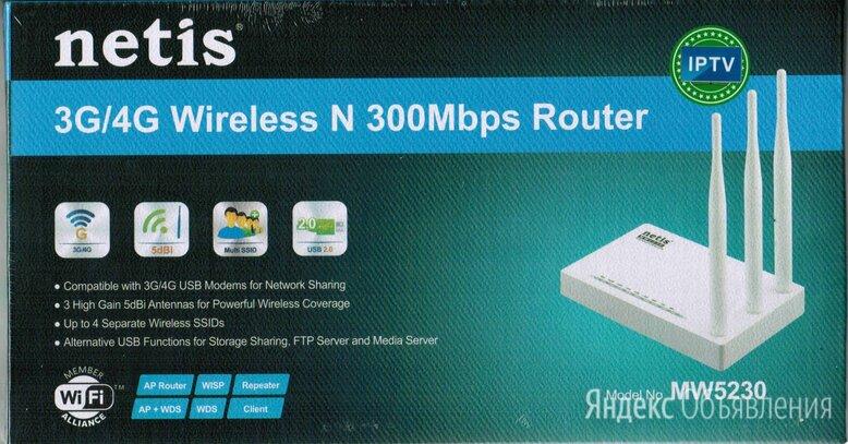 Netis MW5230 поддерживаемых 3G 4G модемов по цене 1500₽ - Оборудование Wi-Fi и Bluetooth, фото 0