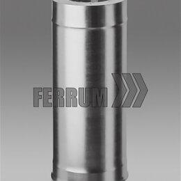 Дымоходы - Сэндвич дымоход 300х400 (L=0,5м) (430/0,8мм + оц.) Феррум, 0
