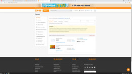 """Ноутбуки - 17.3"""" Ноутбук ASUS TUF Gaming FX706LI-H7057, 0"""