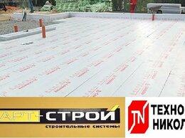 Изоляционные материалы - Шведская плита XPS carbon ECO SP (ушп), 0