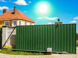 Заборы и ворота - Откатные и распашные ворота, 0