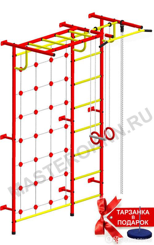 ДСК Пионер-C4-РС по цене 16600₽ - Шведские стенки, фото 0