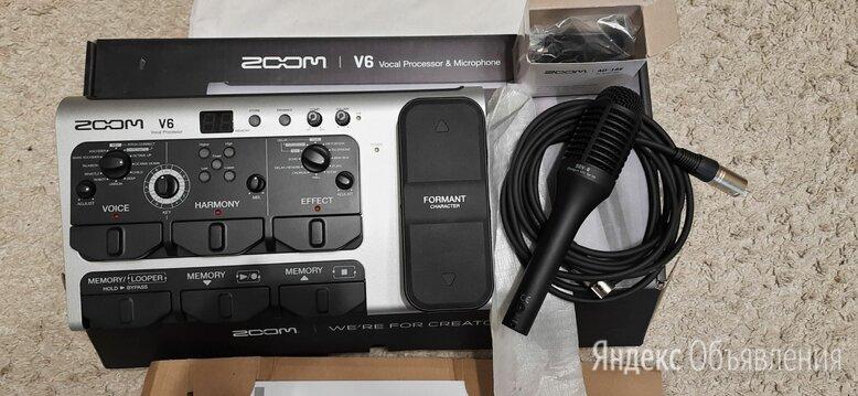 Zoom v6 вокальный процессор по цене 22000₽ - Оборудование для звукозаписывающих студий, фото 0