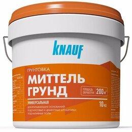 Строительные смеси и сыпучие материалы - Грунтовка KNAUF Миттельгрунд, 10кг, 0