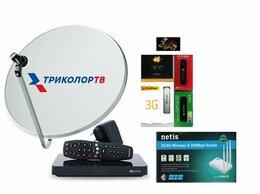 Спутниковое телевидение - Триколор тв + мобильный интернет, 0