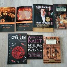 Художественная литература - Классные книги! , 0