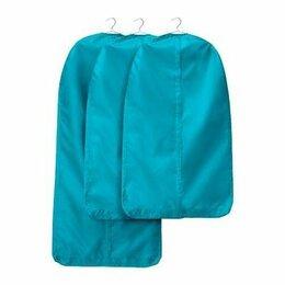Чехлы для одежды - Чехлы для одежды скубб икеа бирюза 3 шт., 0