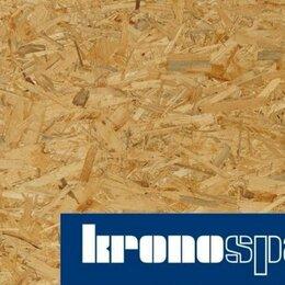 Строительные смеси и сыпучие материалы - Осб фанера осп, 0