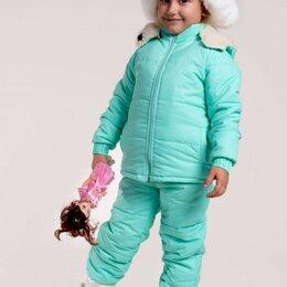 Комплекты верхней одежды - Новый зимний костюм, 0