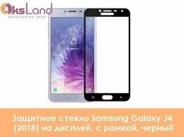 Защитные пленки и стекла - Защитное стекло Samsung Galaxy J4 (2018) на…, 0