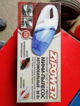 Пылесосы - Пылесос автомобильный ZiPOWER PM-6704, 0