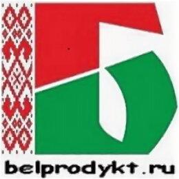 Продавец - Продавец Белорусских продуктов, 0