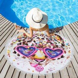 Туалетная бумага и полотенца - Полотенце пляжное Этель 'Модница', d 150см, 0