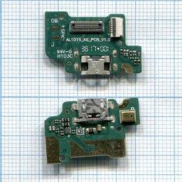 Платы и микросхемы - Плата разъема питания с микрофоном для HTC Desire 628, 0