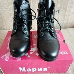 Ботинки - Ботинки, размер 35, 0