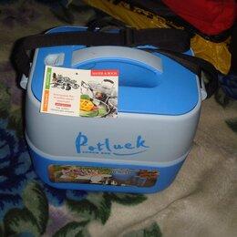"""Контейнеры и ланч-боксы - Potluck Lunch Box """"Изолированный ланч-бокс"""". Teрмo-кoнтейнеp """"Маyеr & Вoсh"""", 0"""