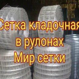 Сетки и решетки - Сетка Кладочная в Рулонах от Производителя, 0