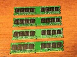 Модули памяти - Комплект модулей памяти DDR2 Kingmax 4Гб, 0