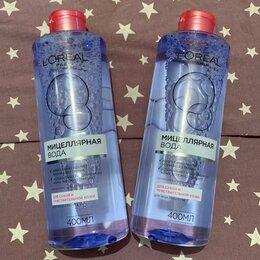 Очищение и снятие макияжа - Мицеллярная вода (2 шт) для снятия макияжа L'Oreal, 0