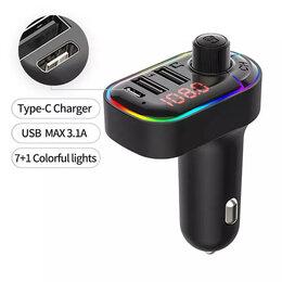 Оборудование Wi-Fi и Bluetooth - FM-модулятор TDS TS-CAF12 Bluetooth, 0