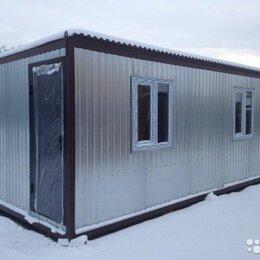Готовые строения - Бытовка 6х3 метра, 0