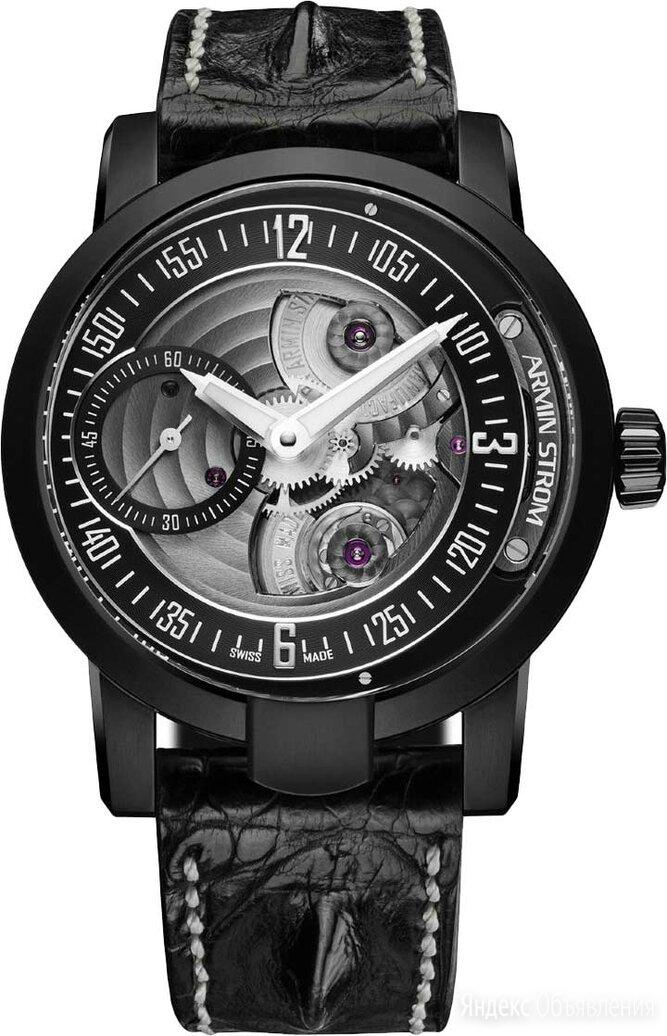 Наручные часы Armin Strom ST13-GE.90 по цене 1099000₽ - Наручные часы, фото 0