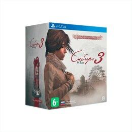 Игры для приставок и ПК - Сибирь 3. Коллекционное издание (PS4, XboxOne), 0