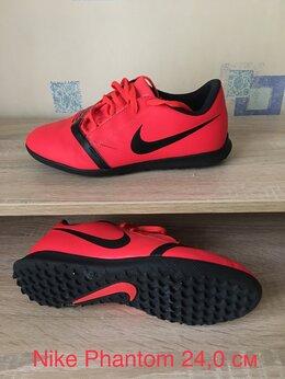 Обувь для спорта - Бутсы Nike, 0