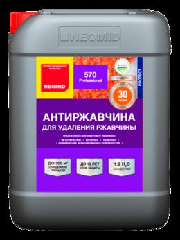 Пропитки - Преобразователь ржавчины Neomid 570 (концентрат…, 0