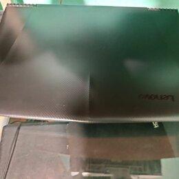 Ноутбуки - Бытовая электроника, 0