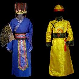 Карнавальные и театральные костюмы - Китайские костюмы на мальчиков., 0