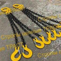 Грузоподъемное оборудование - Строп цепной  2,5тн 1 метр , 0