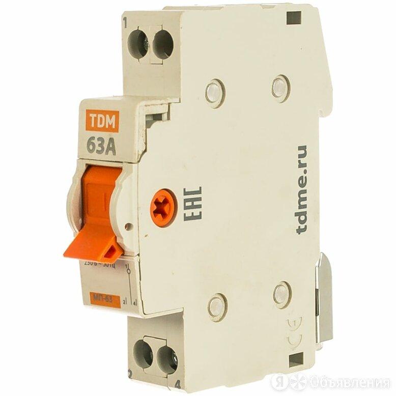 Модульный переключатель TDM МП-63 1P, 63А по цене 649₽ - Электроустановочные изделия, фото 0