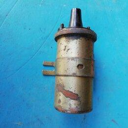 Электрика и свет - Катушка зажигания ВАЗ Б-117, 0