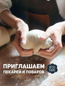 Пекари - Пекарь, 0
