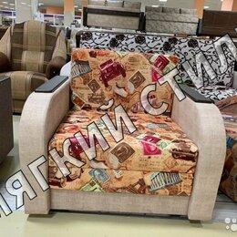 Кресла - Кресло раскладное, 0