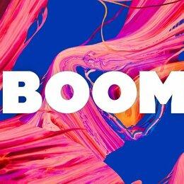 Подарочные сертификаты, карты, купоны -   Подписка Boom Premium , 0