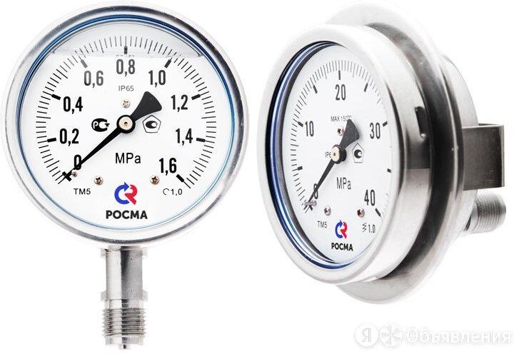Манометр ТМ-320P G1/4 2,5 MPa кл.т 1,5 гидрозаполнение (силикон) по цене 724₽ - Элементы систем отопления, фото 0